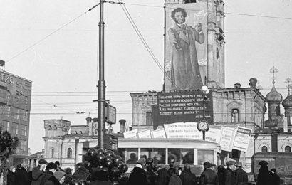 Čudna so pota ideologije: Kako je Puškin postal »veliki socialistični pisatelj«