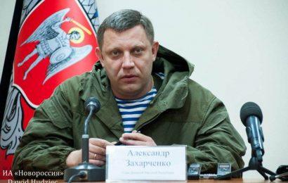 CIA eleminirala vodjo republike Donetsk Alexandra Zakharchenkota