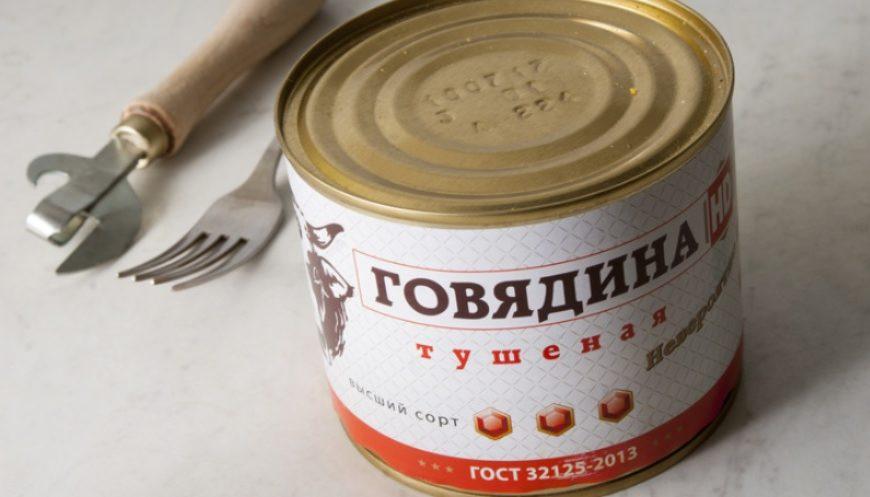Zakaj so z jedilnika ruske vojske umaknili mesne konzerve?