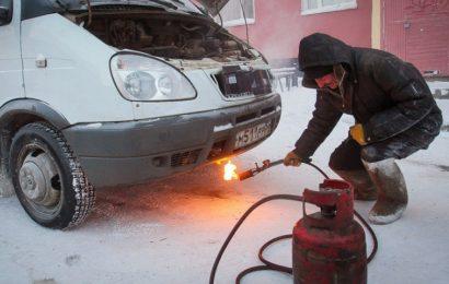 Kako vzdrževati avto pri -50 stopinjah Celzija?
