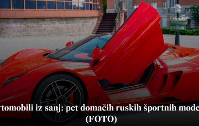 Avtomobili iz sanj: pet domačih ruskih športnih modelov (FOTO)
