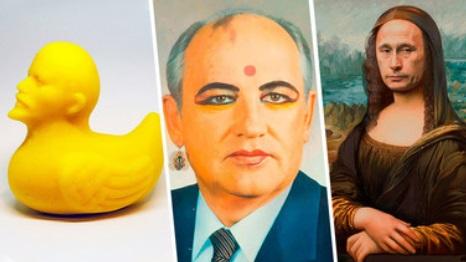 Od Lenina do Putina: ruski politični voditelji v sodobni umetnosti